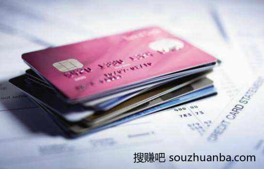 信用卡推广员好做吗?这个方法让你吸粉推广两不误