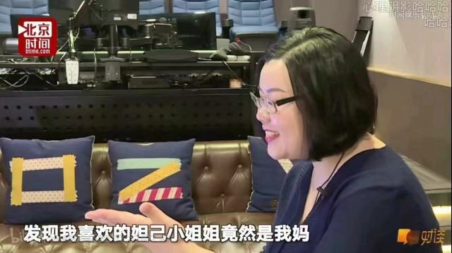 热门视频图片段子福利第89期:武林外传  福利社吧  图33