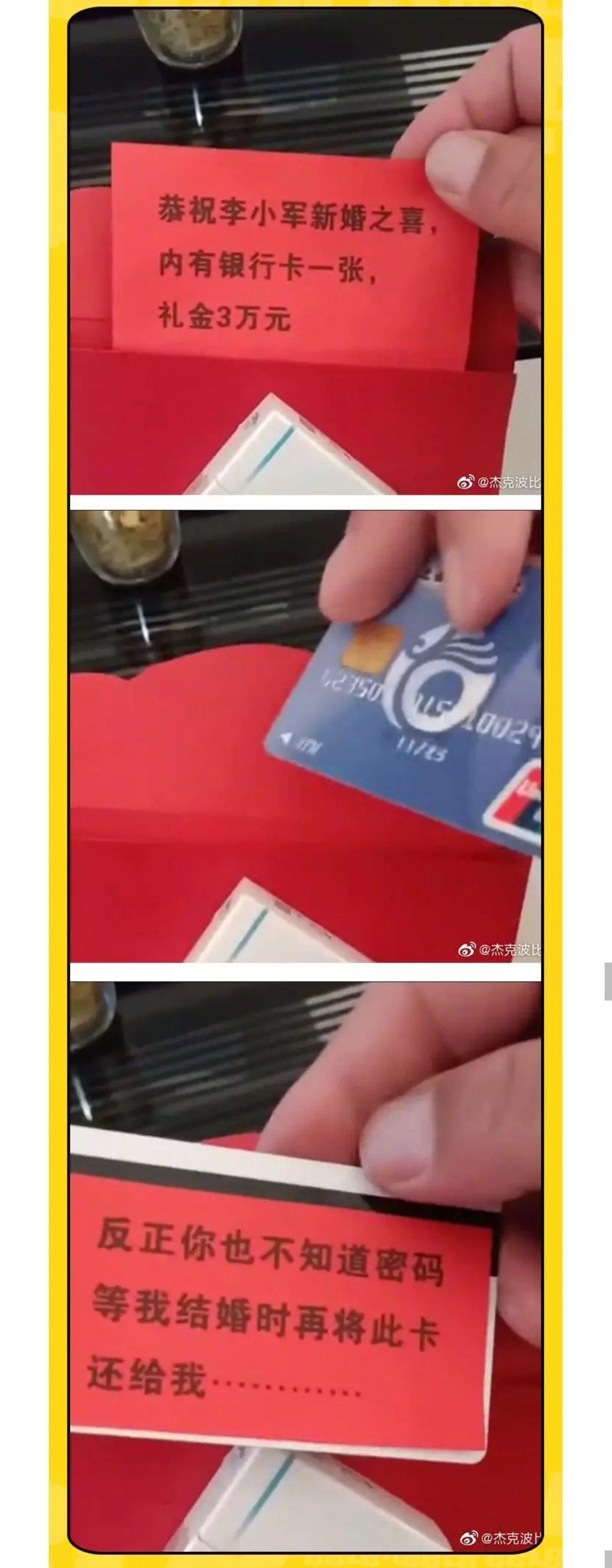 有趣视频图片段子福利第82期:主播晴子  福利社吧  图22