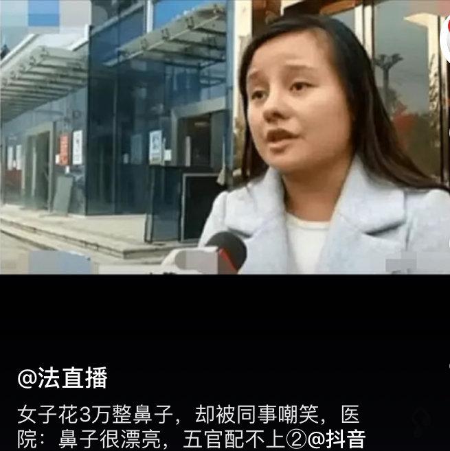 热门视频图片段子福利第89期:武林外传  福利社吧  图35
