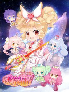 小花仙  守护天使2 第4季