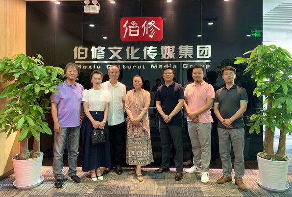 内蒙古电影制片厂厂长莅临指导《音为有梦》电影筹备