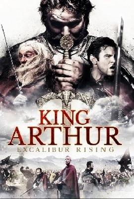 亚瑟王:神剑崛起的海报