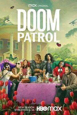末日巡逻队第二季的海报