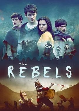 罗马义军/The Rebels