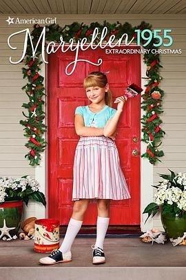 一个美国女孩的故事-玛耶伦1955:非凡的圣诞节