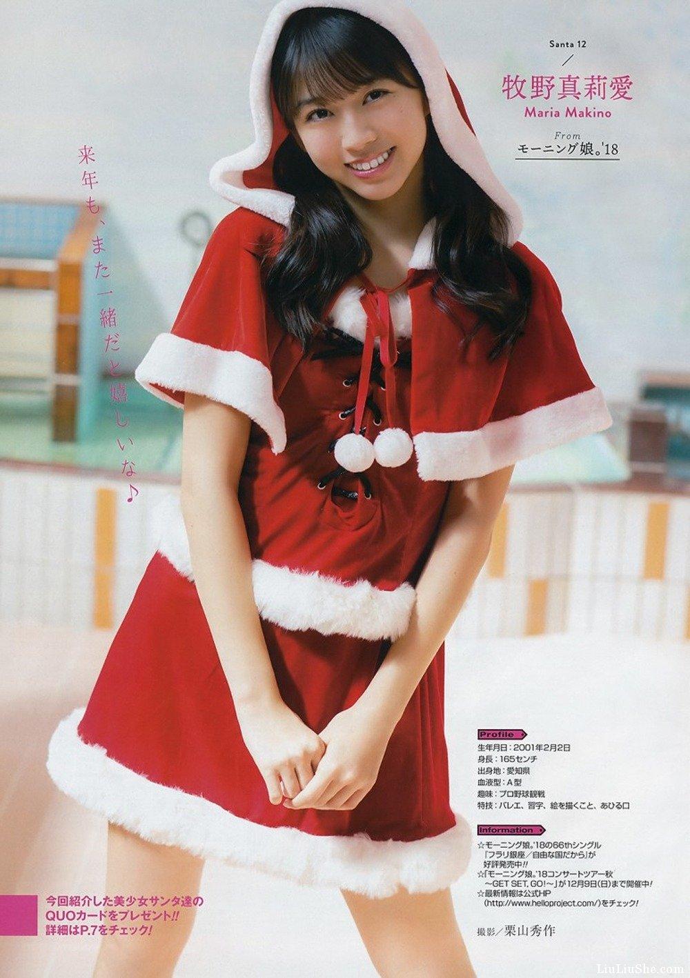 12位绝美少女的「圣诞特辑」让这个圣诞节福利满满
