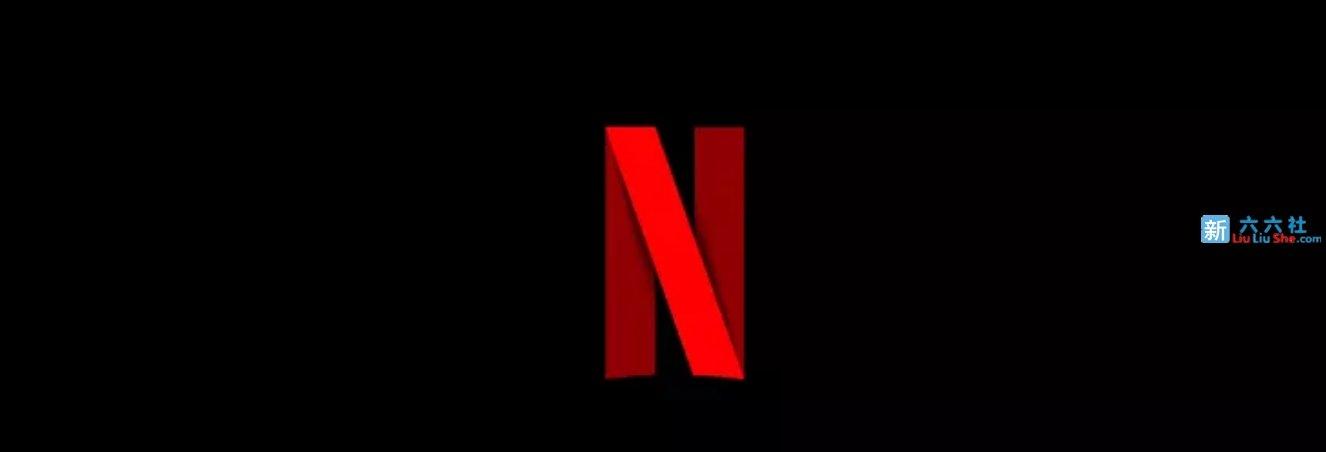 影视界当红炸子鸡「网飞Netflix」的开挂之路 liuliushe.net六六社 第2张