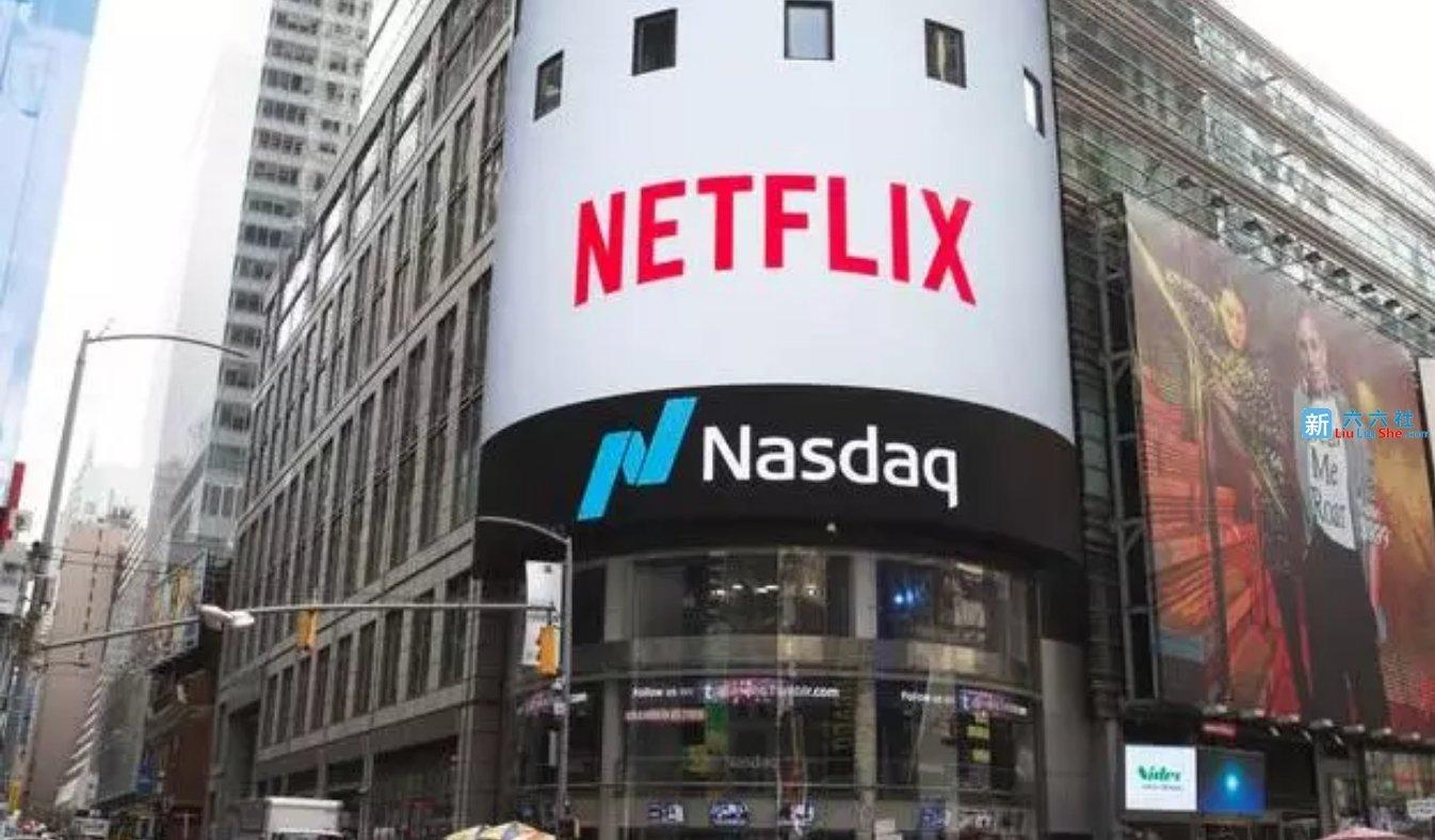 影视界当红炸子鸡「网飞Netflix」的开挂之路 liuliushe.net六六社 第20张