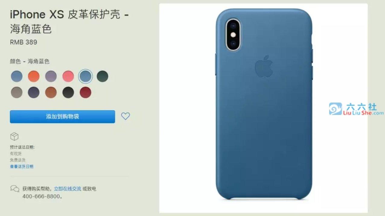 卖手机壳成功跻身最赚钱的行业,完爆80%的上市公司 liuliushe.net六六社 第1张