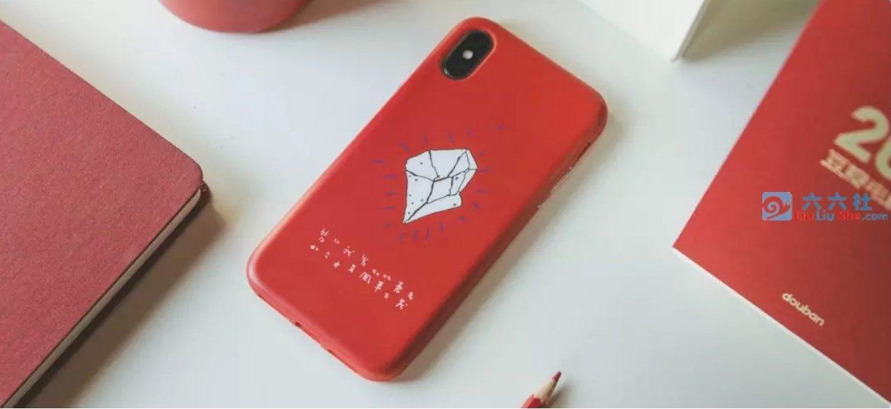 卖手机壳成功跻身最赚钱的行业,完爆80%的上市公司 liuliushe.net六六社 第2张