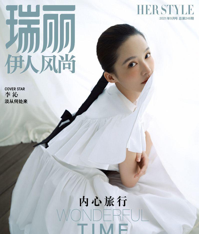 微卷长发美女明星李沁妩媚慵懒温柔初秋写真杂志图片