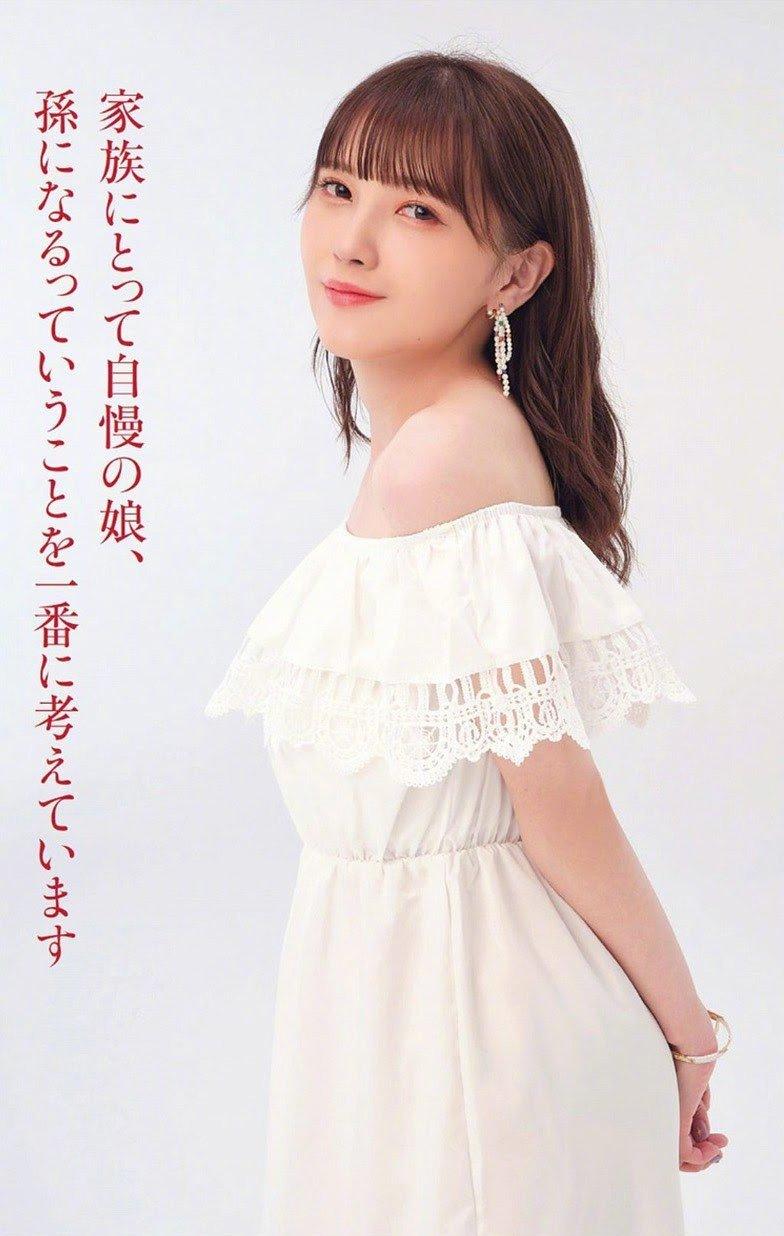 鬼头明里 週刊プレイボーイ No.30 封面+特集  声优 写真集 第9张