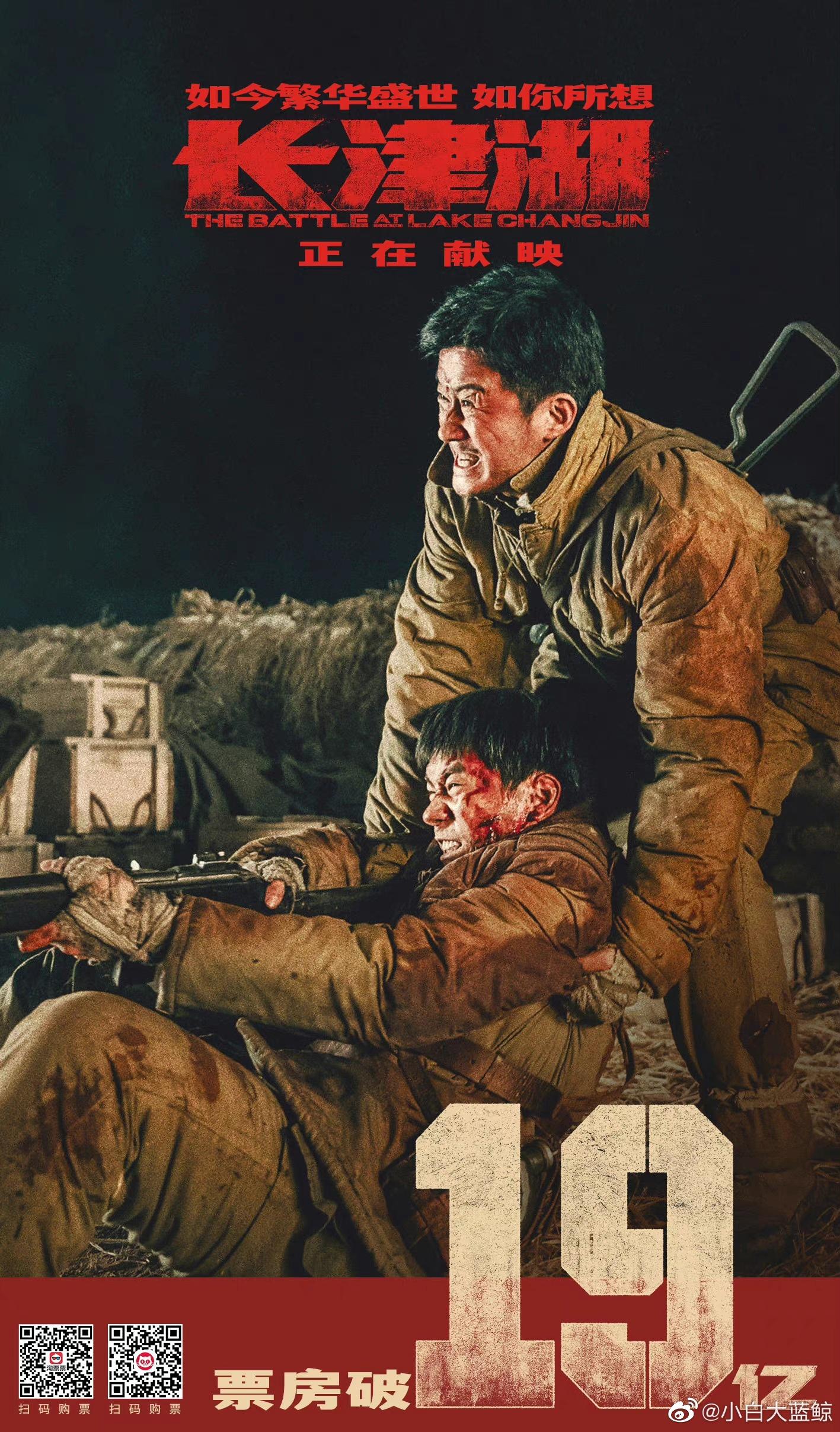 影视资讯回顾吴京个人主演的电影票房,要从《战狼》... 影视资讯 第1张