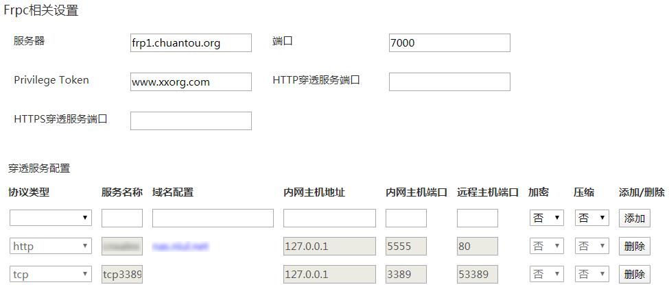 frp1.chuantou.org例图