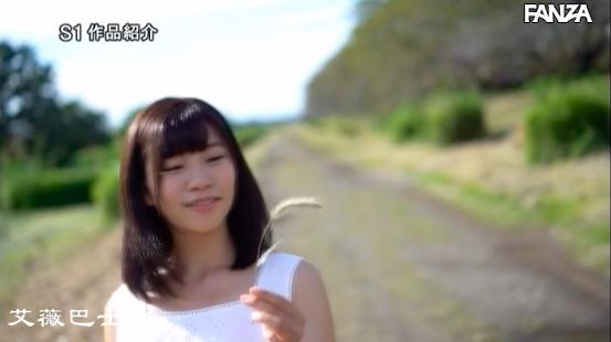 jianzhide.com_她不是钢弹王!畑芽衣原石美少女潮红登场!