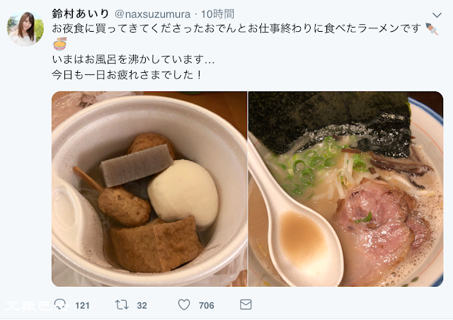 jianzhide.com_铃村爱里无码再流出!