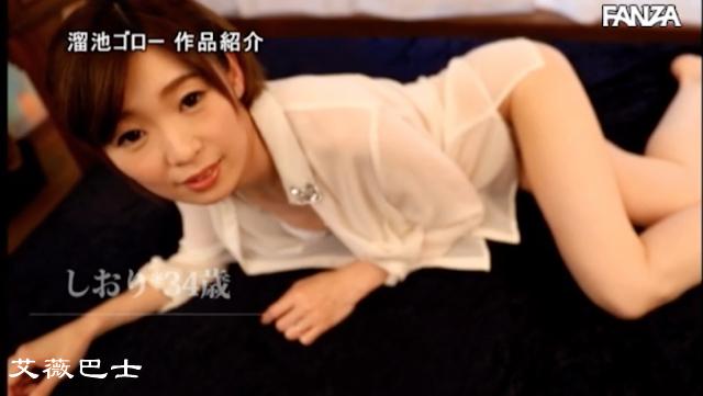 jianzhide.com_艾薇巴士_气质主播变床上野兽!香澄诗织终于被She进去了!