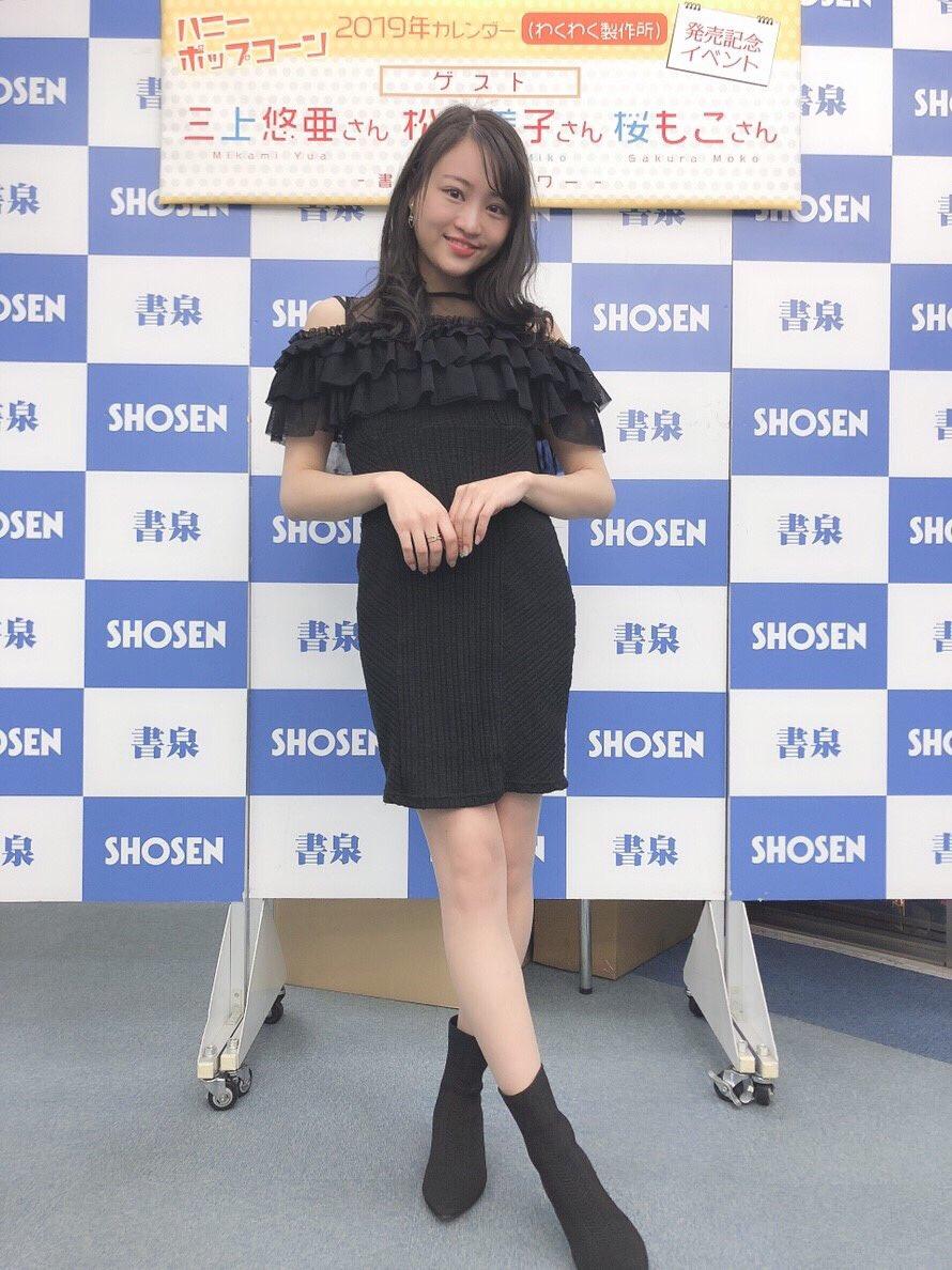三上悠亜组团以来最大的危机!松田美子卒业!