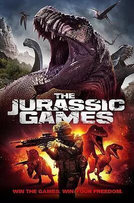侏罗纪游戏