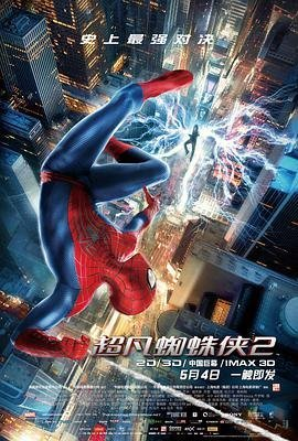 冰封侠2在线播放免费_《超凡蜘蛛侠2在线观看免费》高清完整版_动作片_武哥影院