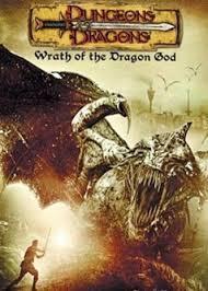 龙与地下城:龙王的愤怒