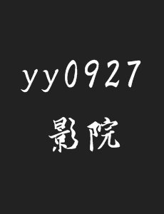 最终幻想7:圣子降临