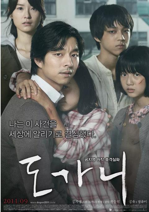 [韓國電影《熔爐》豆瓣9.3分百度云在線觀看完整版]資源分享