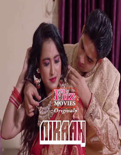 婚姻 2020 S01E03 Hindi