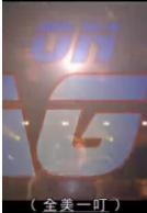 全美一叮S16英语版