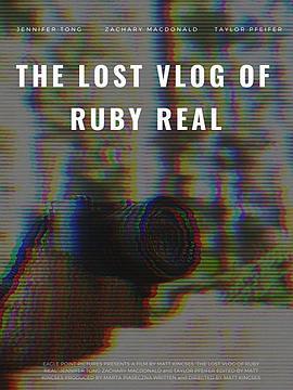 丢失的视频记录