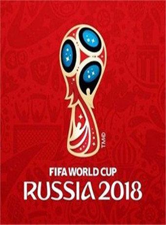 2018俄罗斯世界杯开幕