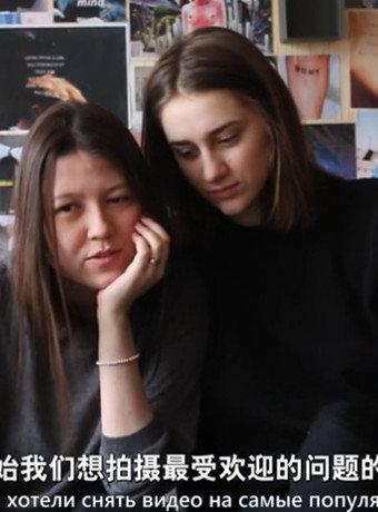 俄罗斯超甜情侣