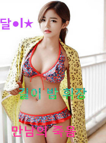 你没见过的韩国女主播系列SEX第三季