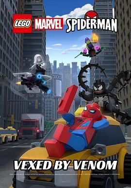 乐高蜘蛛侠:缠人的毒液