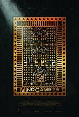 思维游戏2015