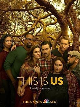 我們的生活第三季