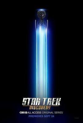 星際迷航:發現號第一季