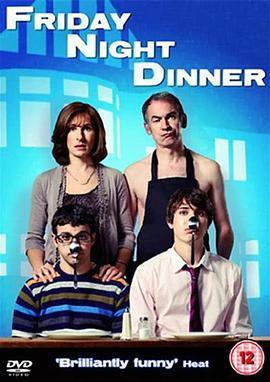 星期五晚餐第一季