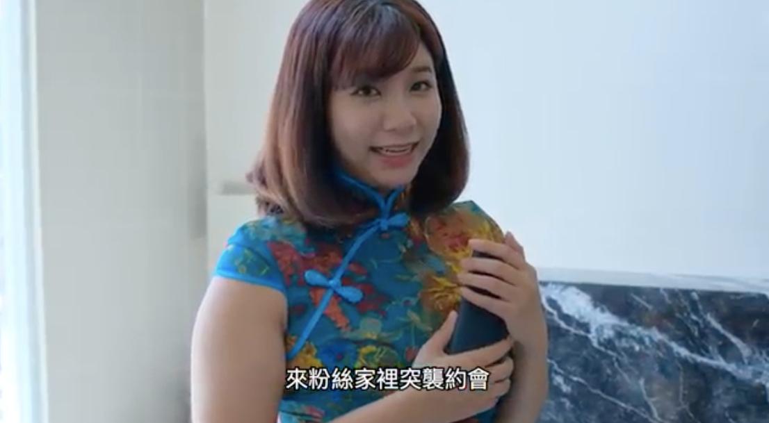 """湾湾SWAG主播""""吴梦梦""""下海拍电影了"""