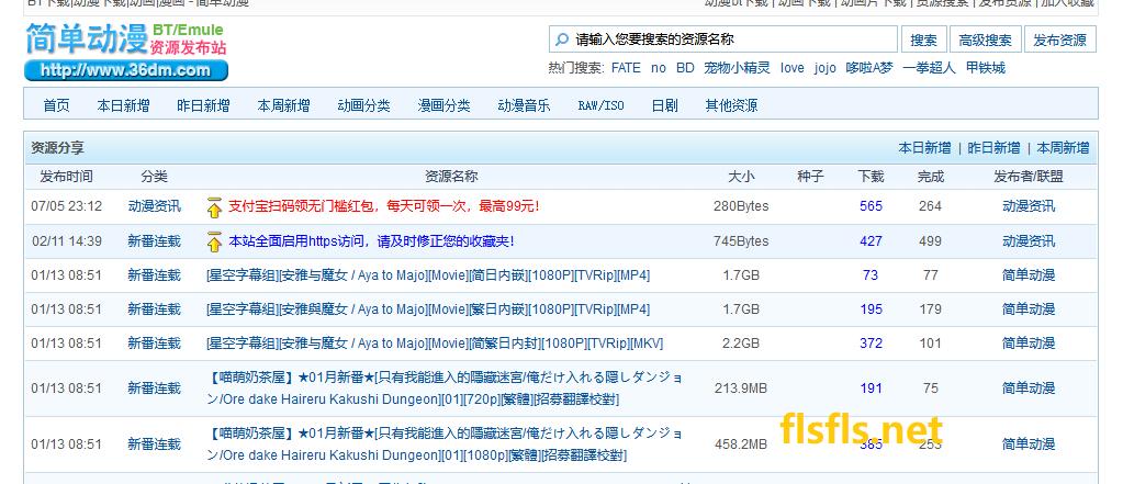 flsfls.net_36dm