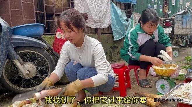 卖竹笋的越南妹子-福利巴士