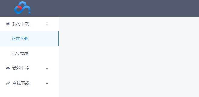 Pandownload下载慢的代替方案