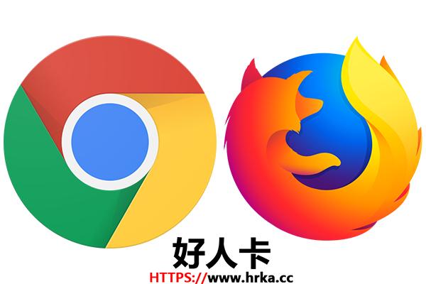 2019年度最喜欢浏览器拓展 Chrome+Firefox