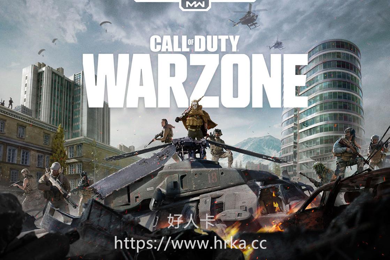 《使命召唤:战区》免费注册 加速下载教程 爆款吃鸡游戏