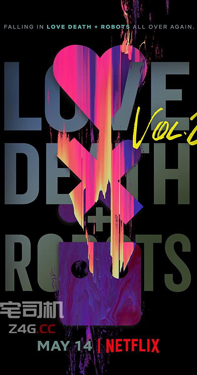 《爱,死亡和机器人》第二季来了 高清中字全8集-宅司机