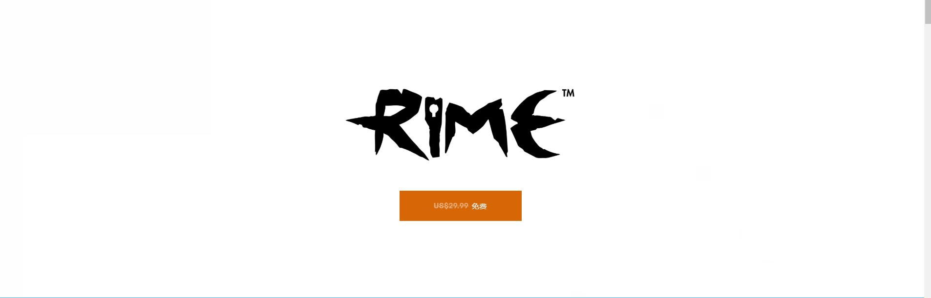 育碧商店免费领取游戏:RiME-福禄吧