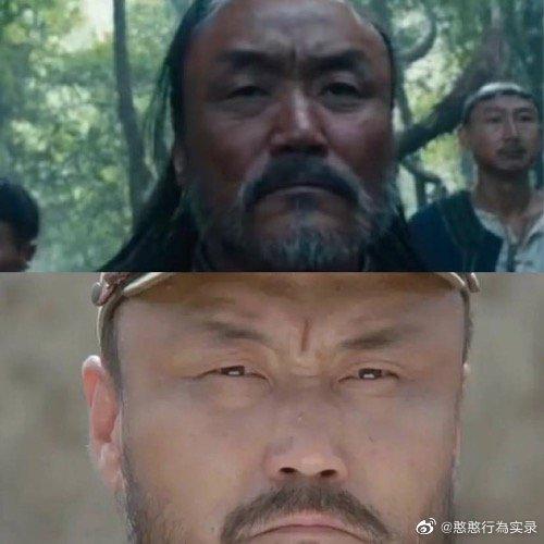 原来遮龙寨族长是渡边太君