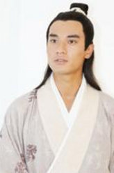 狐仙陶晉劇照