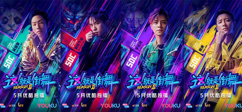 2019年5月最新的好看综艺推荐